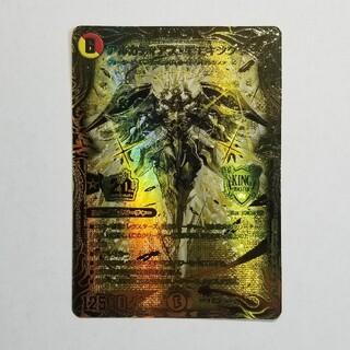 デュエルマスターズ(デュエルマスターズ)のアルカディアス モモキング 20th ゴールド 金(シングルカード)