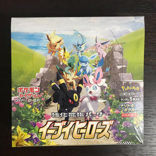 ポケモン(ポケモン)のポケモンカードゲーム ソード&シールド強化拡張パックイーブイヒーローズ(Box/デッキ/パック)