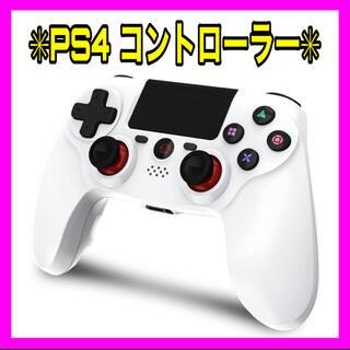 PS4 コントローラー ワイヤレス Bluetooth ジャイロセンサー機能(その他)