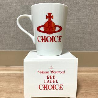 ヴィヴィアンウエストウッド(Vivienne Westwood)の未使用 マグカップ(グラス/カップ)