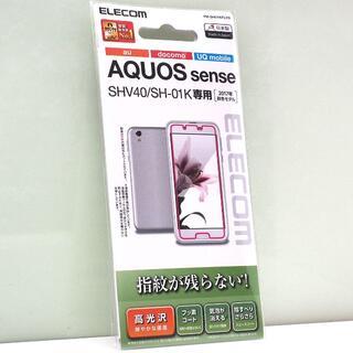 AQUOS sense 用 光沢 液晶保護フィルム(保護フィルム)