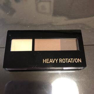 ヘビーローテーション(Heavy Rotation)のキスミー ヘビーローテーション ナチュラルパウダー アイブロウ 01(パウダーアイブロウ)