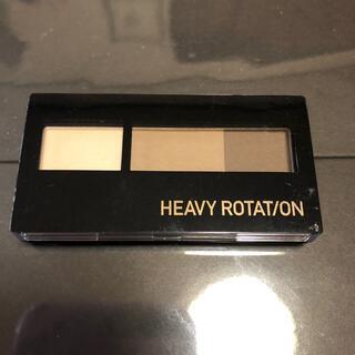 ヘビーローテーション(Heavy Rotation)のキスミー ヘビーローテーションナチュラルパウダーアイブロウ 02アッシュブラウン(パウダーアイブロウ)