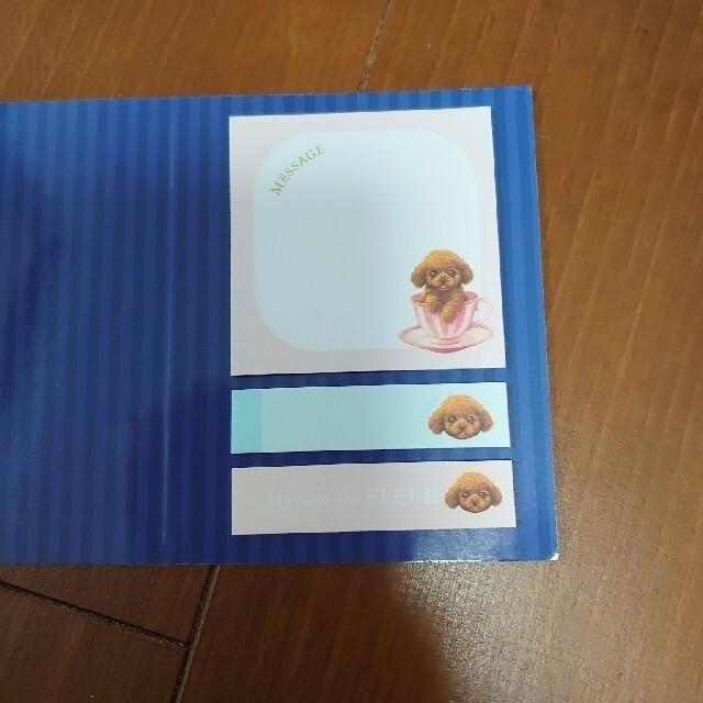 Maison de FLEUR(メゾンドフルール)のメゾン・ド・フルール ミニノート レターケース マグネット インテリア/住まい/日用品の文房具(ノート/メモ帳/ふせん)の商品写真