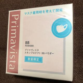 プリマヴィスタ(Primavista)のプリマヴィスタ スキンプロテクト BBパウダー(フェイスパウダー)