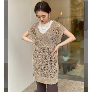TODAYFUL - 正規保証 国内正規品 Crochet Knit Vest todayful