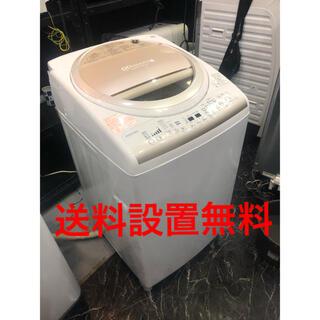 SHARP - 東芝 洗濯乾燥機 8.0kg 2015年製東京 埼玉 千葉 神奈川 群馬
