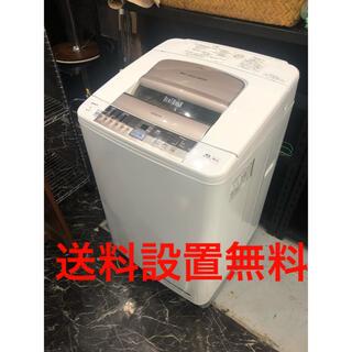 ヒタチ(日立)の日立2015年製全自動洗濯機 9kg 東京 埼玉 千葉 神奈川 群馬 長野 無料(洗濯機)