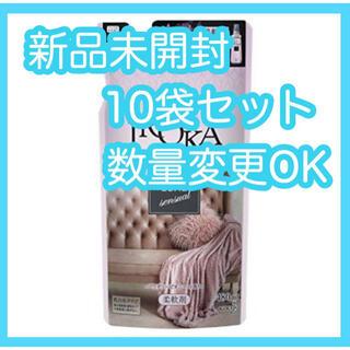 カオウ(花王)の【新品】フレア フレグランス IROKA パウダリー ピオニー  詰替 10袋(洗剤/柔軟剤)