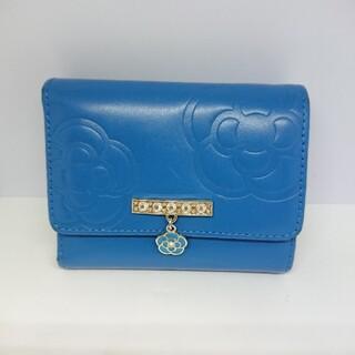 クレイサス(CLATHAS)の美品【CLATHAS クレイサス】三つ折り財布 ブルー(財布)