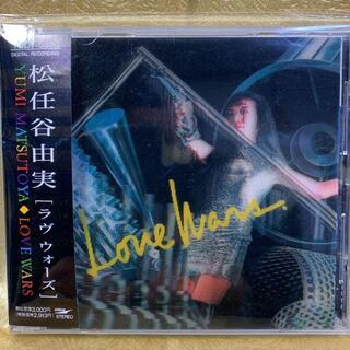 松任谷由美 / LOVE WARS(ポップス/ロック(邦楽))