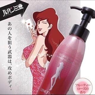 新品 未開封 峰不二子♪ボディミルク(ボディクリーム)