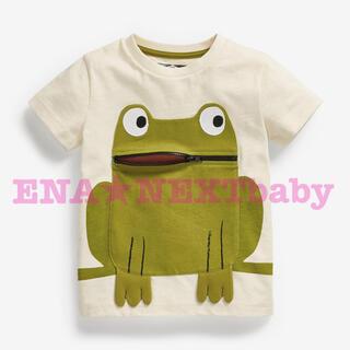 NEXT - ●エクリュ カエル アップリケ 半袖Tシャツ