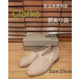 クラークス(Clarks)の【50%OFF〜】新品未使用品 訳あり品 Clarks スリッポン 23cm(スリッポン/モカシン)