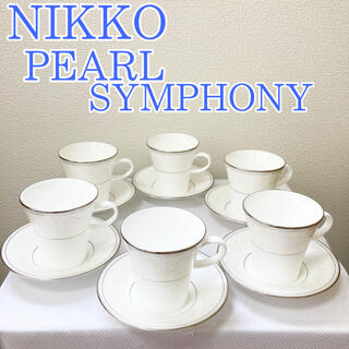 NIKKO - NIKKO PEARL SYMPHONY ニッコー カップ ソーサー 6客