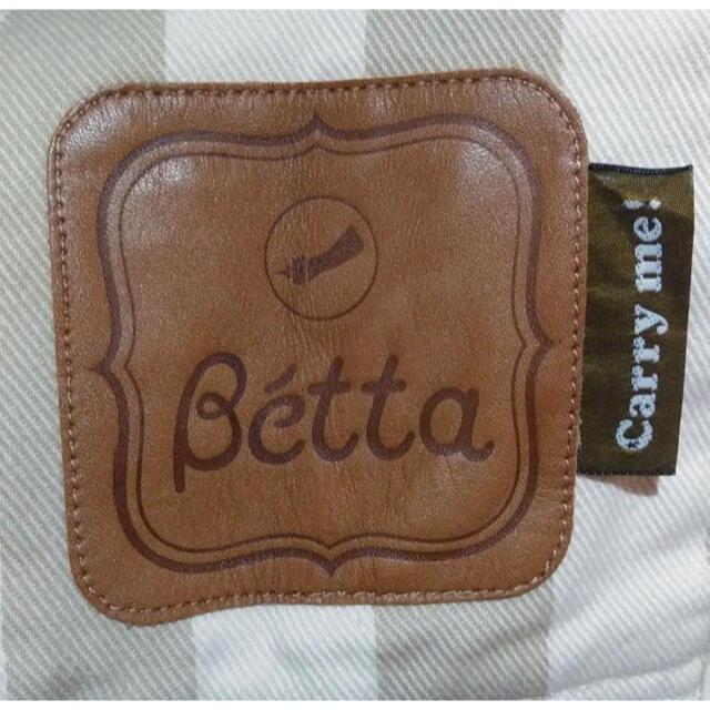 VETTA(ベッタ)の美品 抱っこ紐 ベッタ carry me キッズ/ベビー/マタニティの外出/移動用品(抱っこひも/おんぶひも)の商品写真