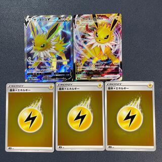 ポケモン(ポケモン)のポケカ サンダースV  SR、サンダースVmax、基本エネルギー(シングルカード)