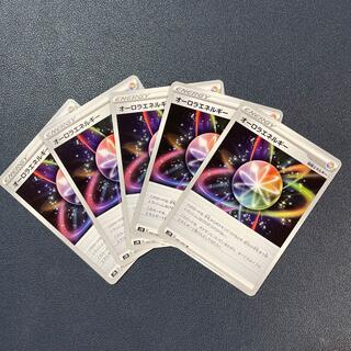 ポケモン(ポケモン)のポケモンカード オーロラエネルギー 5枚(シングルカード)