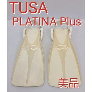 TUSA - TUSA プラチナプラス フィン   ツサ PLATINA スキューバダイビング