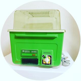 SANYO - ✳︎ 昭和レトロポップ サンヨー 食器乾燥機 ✳︎ 昭和レトロ スペースエイジ