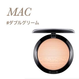 MAC - 新品 MAC マック エクストラディメンションスキンフィニッシュ ダブルグリーム