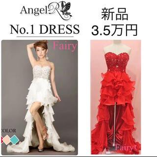 エンジェルアール(AngelR)の新品3.5万 IRMA 主役級ドレス キャバ Andy ローブドフルール(ナイトドレス)