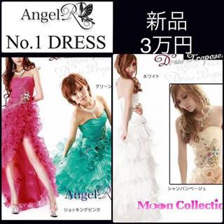 エンジェルアール(AngelR)の新品3万 AngelR 主役級ドレス Andy ローブドフルール キャバ 結婚式(ナイトドレス)