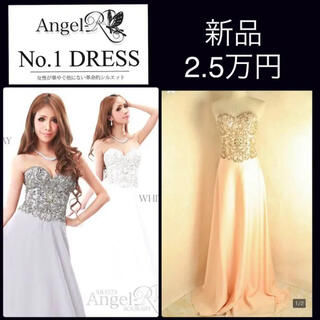 エンジェルアール(AngelR)の新品2.5万 高級ドレス AngelR Andy ローブドフルール キャバ(ナイトドレス)