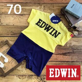 エドウィン(EDWIN)の【70】エドウィン EDWIN パイル  切替え カバーオール(カバーオール)