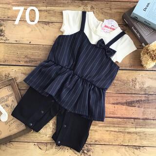 難あり【70】ストライプキャミ重ね着風 半袖 カバーオール(カバーオール)