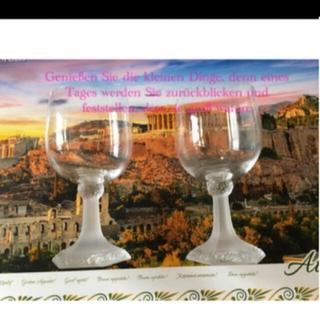 ローゼンタール(Rosenthal)のレア ドイツ ローゼンタール ペア ワイングラス アンティーク ロココ 茶碗 (グラス/カップ)
