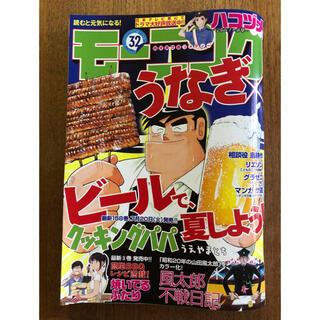 コウダンシャ(講談社)の週刊 モーニング 2021年 7/22号(アート/エンタメ/ホビー)