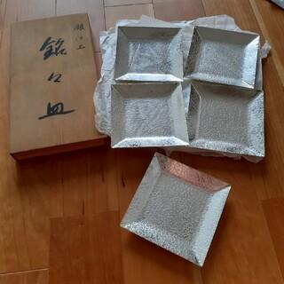 銀仕上 お皿 AZUMA(食器)