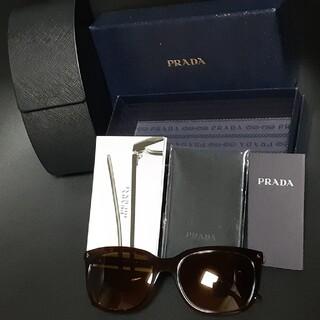 プラダ(PRADA)のプラダ サングラス PRADA 眼鏡(サングラス/メガネ)