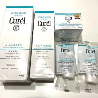 Curel - キュレル 洗顔料 化粧水 フェイスクリーム サンプル付き