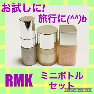RMK - RMK 【未使用】美容液・下地・エアリーチーク