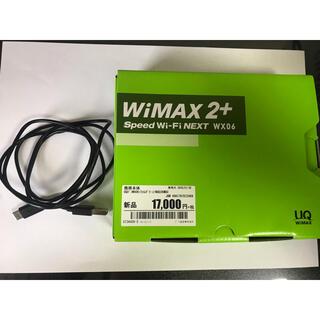 NEC - WiMAX対応 WX06(ライムグリーン) NECモバイルルーター