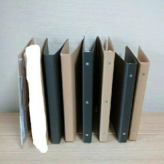 ムジルシリョウヒン(MUJI (無印良品))の無印良品 バインダーセット 計8個セット (ファイル/バインダー)