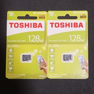 東芝 - 新品未使用 東芝 microSD 128GB 2枚セット