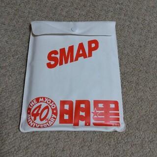 SMAP - SMAP レジャーシート 匿名配送