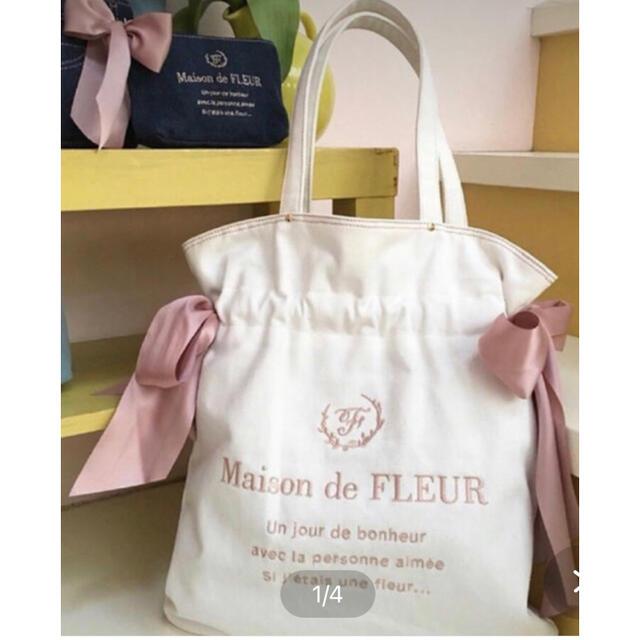 Maison de FLEUR(メゾンドフルール)のMaison de FLEUR ホワイトデニムトートバッグ レディースのバッグ(トートバッグ)の商品写真