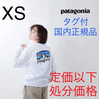パタゴニア(patagonia)の最新2021 パタゴニア ロンT 人気XS 新品未使用品 (国内正規品)(Tシャツ/カットソー(七分/長袖))