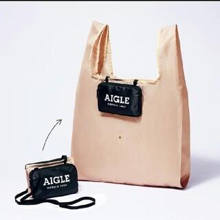 AIGLE - GLOW 6月号【付録のみ】 AIGLE ポシェットとの2way変身エコバッグ