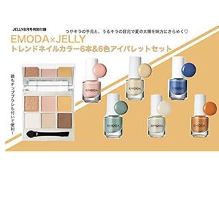 エモダ(EMODA)の【即購入OK・送料無料】JELLY8月号付録(マニキュア)
