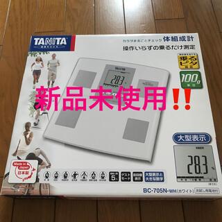 タニタ(TANITA)のタニタ 体組成計(体重計/体脂肪計)