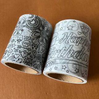 コストコ(コストコ)の塗り絵ができるマスキングテープ マステ コストコ mt  3巻(テープ/マスキングテープ)