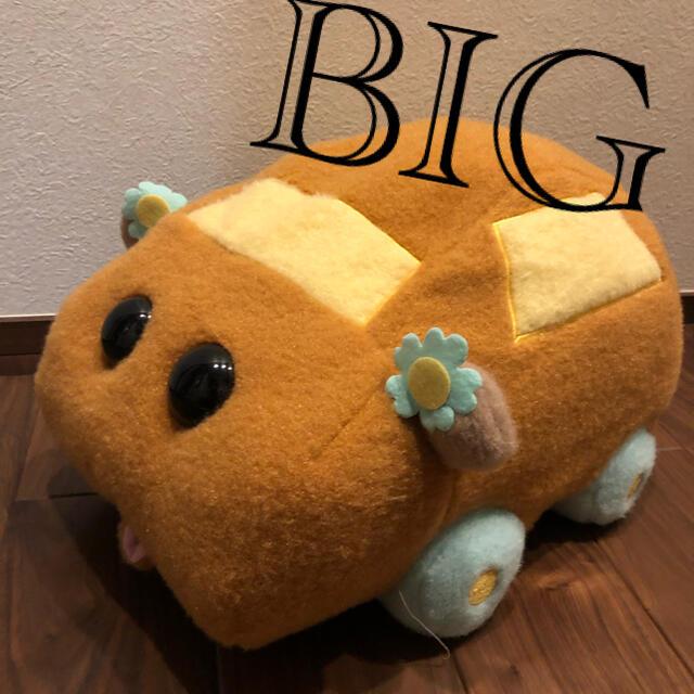 BANDAI NAMCO Entertainment(バンダイナムコエンターテインメント)のモルカー ぬいぐるみ BIG ナムコ限定 ポストカードつき  エンタメ/ホビーのおもちゃ/ぬいぐるみ(ぬいぐるみ)の商品写真