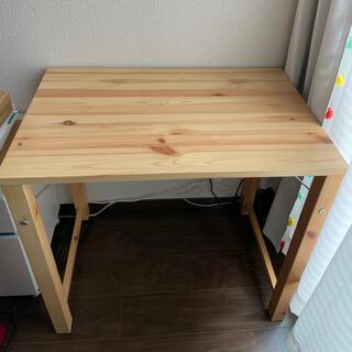 ヤマゼン(山善)の引取り限定 折り畳みテーブル ナチュラル(折たたみテーブル)