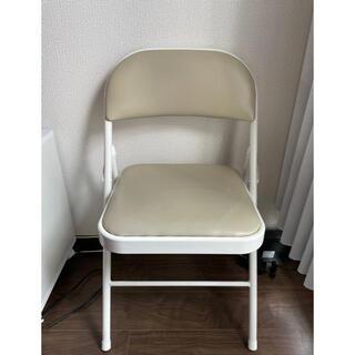 ヤマゼン(山善)の引取り限定 山善 便利な折り畳みチェア 椅子 ベージュ(折り畳みイス)