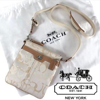 コーチ(COACH)のターンロック シグネチャー COACH ショルダーバッグ 41258(ショルダーバッグ)